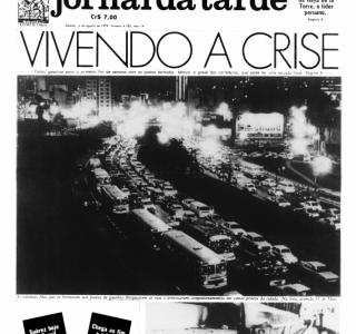 Jornal da Tarde: vivendo a crise do petróleo em 1979