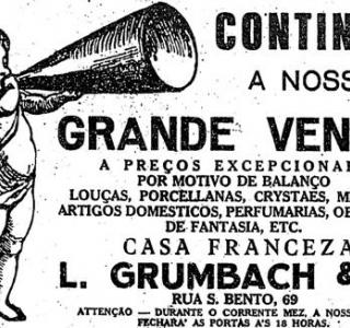 Bizavó da vuzuzela