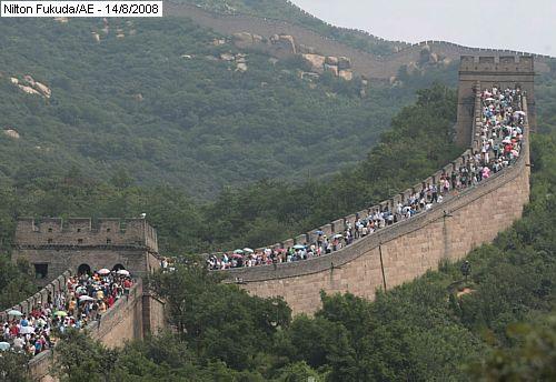 As sete maravilhas do mundo moderno for A muralha da china vista da lua