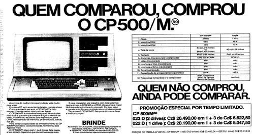 1986.5.11 computador pc informática2
