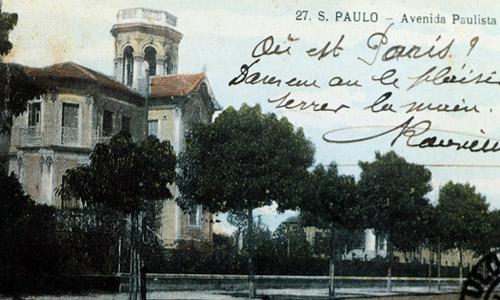 paulista egidiopinotti - Série Avenida Paulista: Gamba, Moinho e Nações Unidas. O que os une?